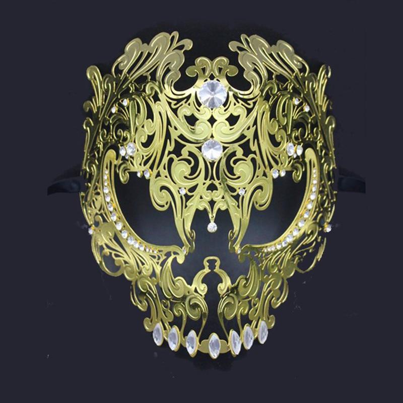 Black Gold Silver Metal Laser Cut Full Skull Venetian
