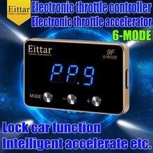Автомобильный 6-режимный 9F электронный регулятор дроссельной заслонки ускоритель для PIXIS MEGA,7