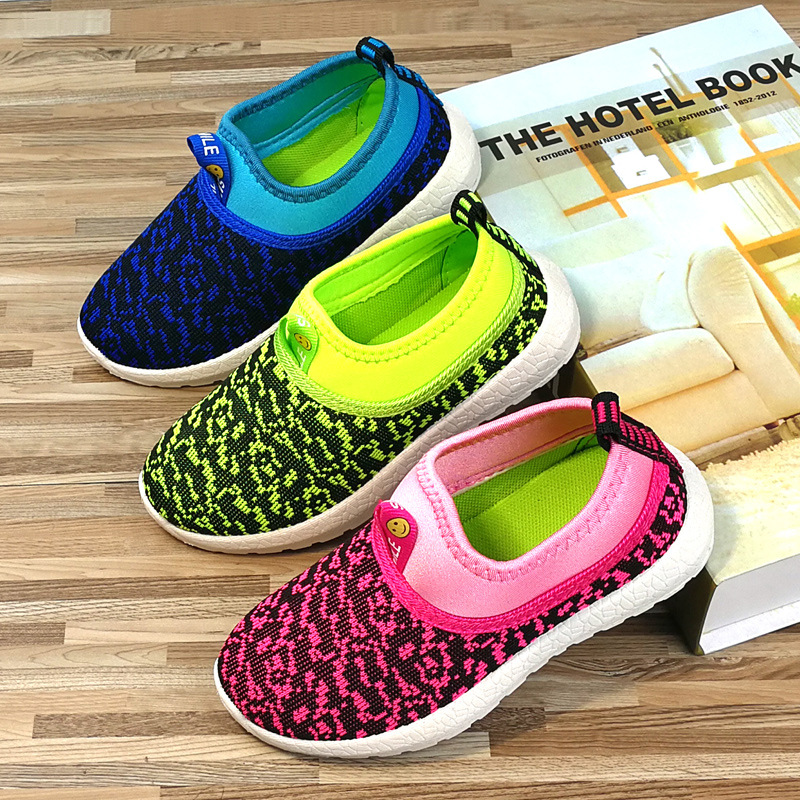 Breathable mesh children sports shoes for girls boys sneakers for outdoor running shoes kids footwear walking shoes size 25-36 forudesigns kids sport shoes boys girls for children walking cycling running nebula pringting lace up sneaker shoes outdoor
