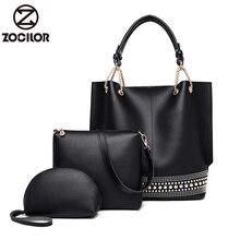 ファッションリベット3セット女性ハンドバッグ女性の有名なブランドpuレザー女性高品質の高級ショルダーバッグデザイナーハンドバッグ嚢