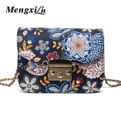 Famous brand small chains women crossbody bags printing bag women messenger bags high quality women pu.jpg 250x250