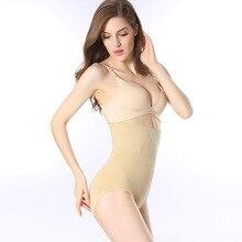 Women High Waist Shaping Panties Breathable Body Shaper Slimming Tummy