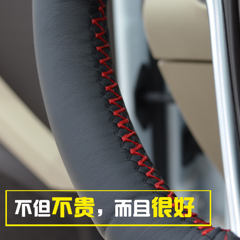 Outer Diameter 38cm Top Layer Leather Car Steering Wheel Cover With Needle And Thread Automobile Styling Interior Accessories