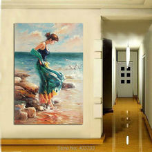 100% Handpainted Abstract Art Canvas Oil Painting Figure Woman Walking on Beach Home Decoration Unique Gift