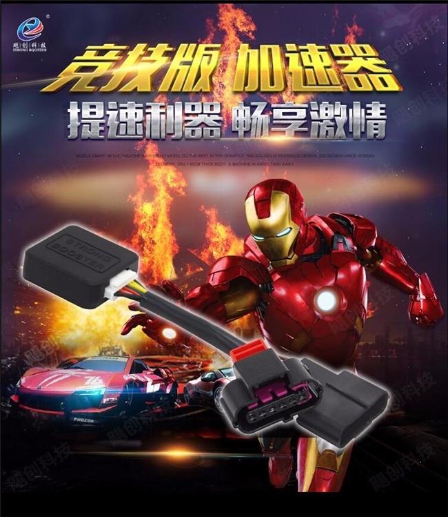 Car Parts throttle Controller for After 2014 SsangYong Rexton W,BAOJUN 630 610/New beidouxing/Old Wuling Hongguang/Rongguang багажник wuling hongguang
