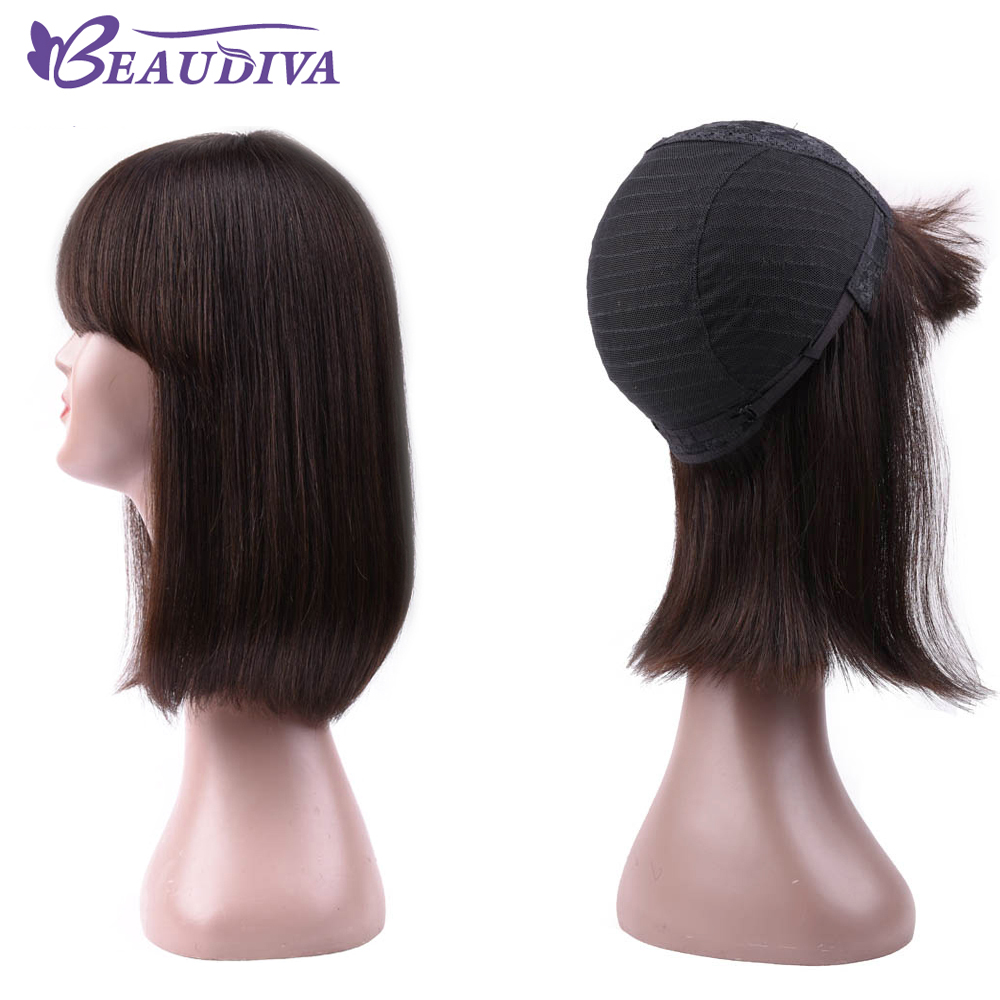 Beaudiva Wigs Straight Human Hair 12inch Brazilian Straight Hair Wigs Natural Side Part Human Hair Wig For Women Free Shipping
