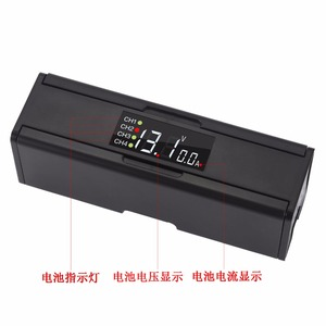 Image 5 - 4 in 1 Portable Drone Battery Charger For DJI Mavic Air Converter Battery Charging Hub Smart Charger digit LED Screen