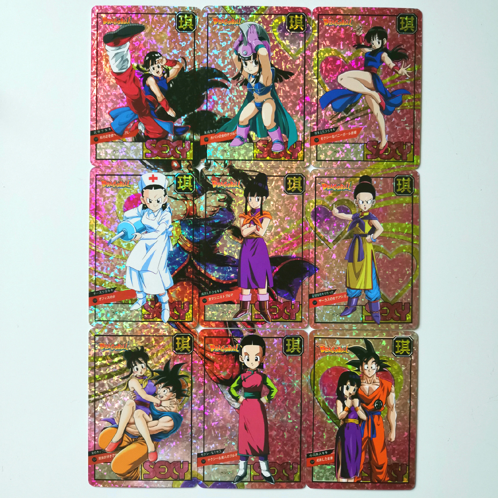 9pcs Chichi Super Dragon Ball Z Heroes Battle Card Ultra Goku Game Collection Cards