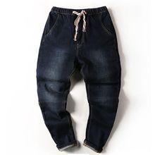 2017 Fashion New Arrive Men Pencil Harem Cotton Jeans Hole Low Crottch Elastic Plus Size Plus Size Men Pencil Jeans Harlan Pants