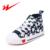 DUPLO ESTRELA Crianças Crianças Sapatos Confortáveis Sapatos de Desporto Sapatos de Alta Ajuda Lace-up sapatos Ao Ar Livre Com Zíper Primavera Outono Sapatilhas