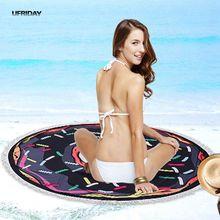 UFRIDAY Summer 3D Donut Round Beach Towel Black Women Donuts Beach Bath Towel Shawl Pad Dual-use Sunscreen Serviette De Plage