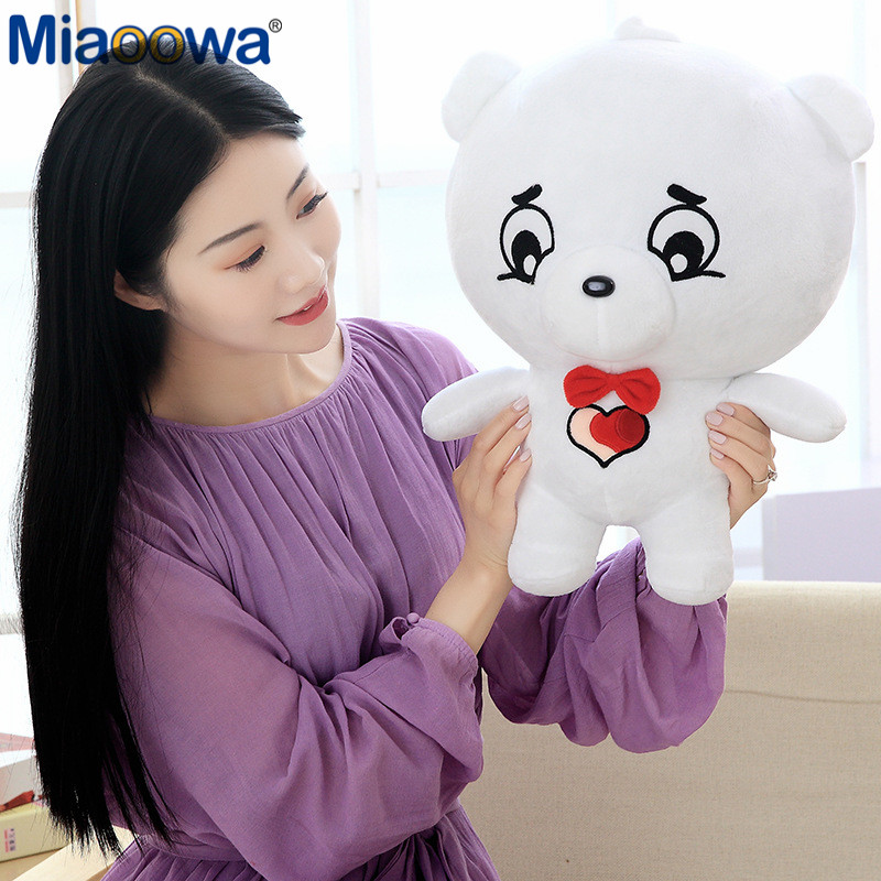 1pc 45cm Confessional Bear Sad bear doll plush toy soft animal stuffed heart high Quality kawaii Lovely Toy for children image