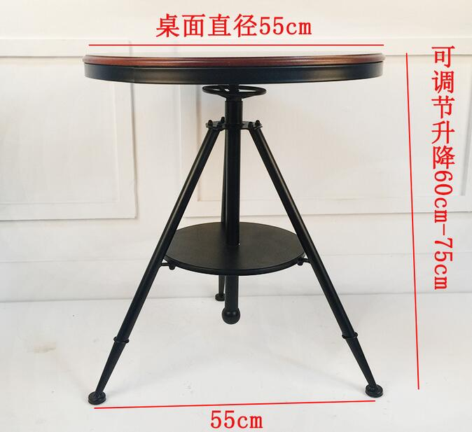 Round Coffee Table With Adjustable Height: 55cm Diameter Adjustable Height (60 75)cm Coffee Table