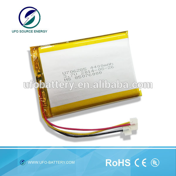 2Pcs <font><b>battery</b></font> powered media player <font><b>3.7v</b></font> rechargeable lithium polymer cell <font><b>4400mAh</b></font> image