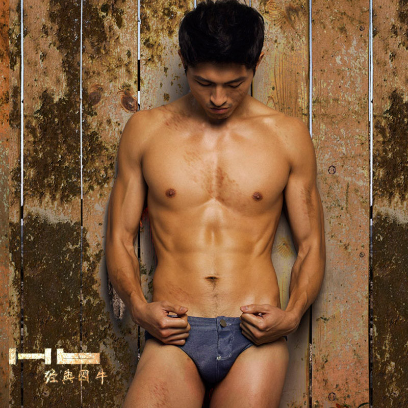 Hb Brand Bikini Men U Design Sexy Big Penis Pants Synthetic Leather Briefs Clothes Addicted Chinese Design