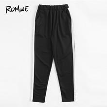 ROMWE Women Pants  Summer Fashion Black Pencil Pants Streetwear Contrast Panel Side Long Trousers Skinny Striped Sweatpants