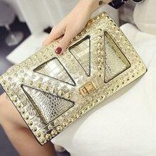 Fashion rivets Women clutch bag (3 colors)