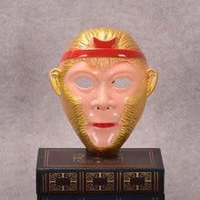 SunWukong Mask Halloween Monkey King Latex Animal Realistic Cosplay Props Party Fancy Dress