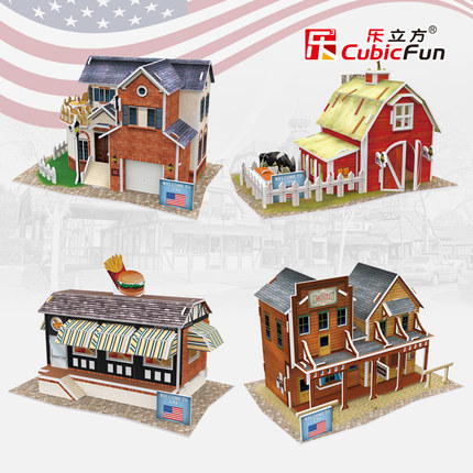 Chinese house paper model