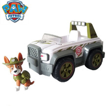 Genuine Paw Patrol Dog Tracker Puppy Patrol Cars Patrulla Canina Toy cosplay Action Figure Model Toy Marshall Ryder Chase Car paw patrol машина спасателя chase