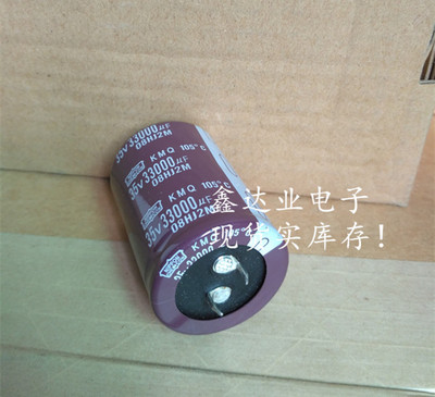 Promotion NEW 35V 33000uf Electrolytic Capacitor Radial 33000UF 35V 35x60mm (1pcs) Free shipping  цены