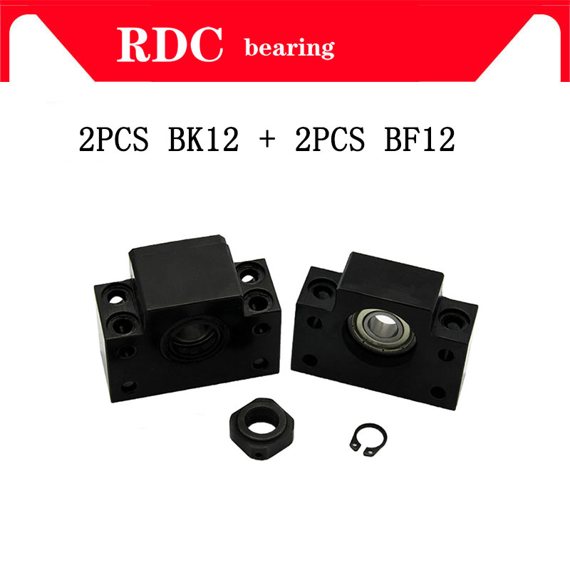 High quality 2set BK12 BF12 Set : 2pc of BK12 and 2pc BF12 for end support for SFU1605 ball screw support CNC XYZ Free Shipping линейный подшипник cys 1 bk12 bf12 sfu1605 ballscrew cnc xyz bk12 bf12