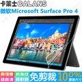 5 шт./много Высокое Ясно HD Протектор Экрана Для Microsoft Surface Pro 4 Защитная Пленка Экрана Для Microsoft Surface Pro4