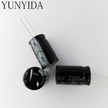 Алюминий электролитический конденсатор 50 В 2200 мкФ 5 шт.