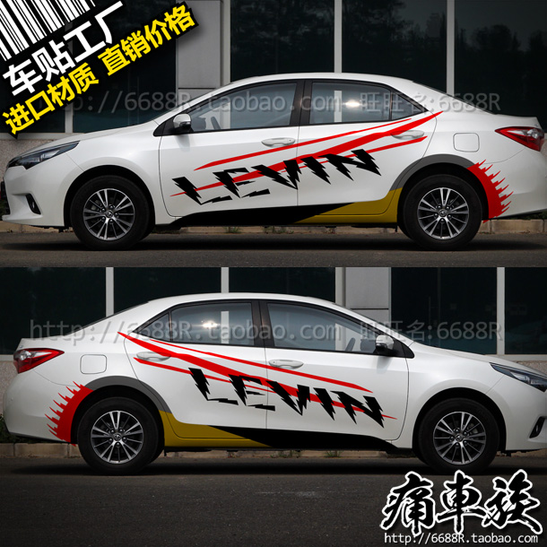 Vehicle modification color stickers decorative garland car stickers case for toyota levin corolla vios