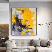 Цветная ручная роспись маслом на холсте, современный холст, настенная живопись, украшение для гостиной, абстрактное желтое искусство