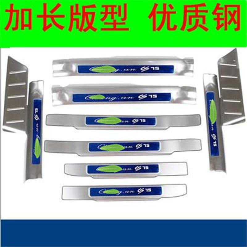 Plaque de seuil de voiture/seuil de porte seuil de portière protecteur de pare-chocs arrière bas de caisse garniture de plaque de roulement pour Changan CS75 2017 2018 style de voiture - 3