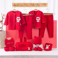 newborn baby girls clothes set gift cotton 0 6months Christmas red cartoon dog infants baby girl boys clothing set gift box