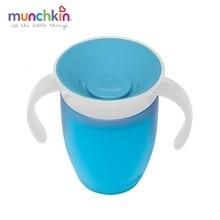 Поильник-непроливайка Munchkin 360° с ручками Голубой 207мл. 6+