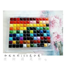 Japanese holbein watercolor paint master watercolor paint dispensing  0.5ml 108color set artist transparent watercolor paint japan turner watercolor paint artist level transparent watercolor pearl color turn tube artist 5ml 15ml support