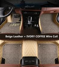 Авто Коврики Для Toyota LAND CRUISER 100 1998-2007 Подножия ковры Автомобильные Шаг Мат Высококачественных Вышивка Кожа Провод катушки 2 слой