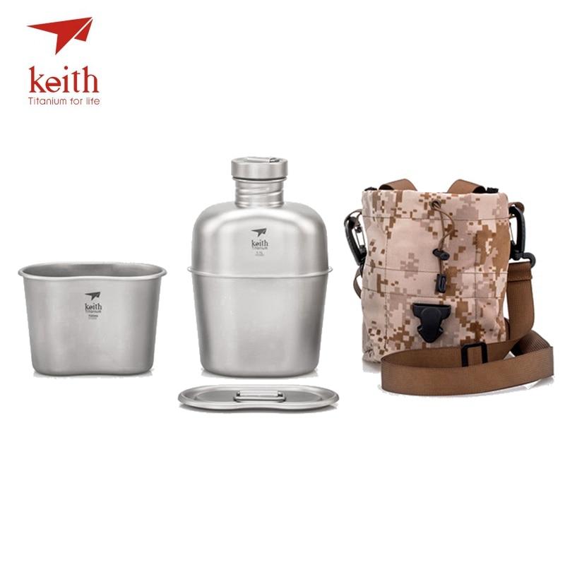 Кейт Титан 1100 мл спортивные чайник и 700 мл Титан Коробки для обедов Кемпинг армии Бутылки для воды Плита Сверхлегкий титановая кружка посуда