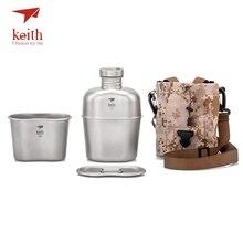 كيث التيتانيوم 1100 مللي غلاية الرياضة و 700 مللي التيتانيوم علب الاغذية التخييم الجيش زجاجات مياه طباخ المياه خفيفة Ti3060