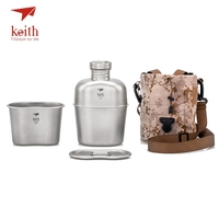 Keith Titanium 1100ml Sports Kettle And 700ml Titanium Lunch Box Camping Army Water Bottles Water Cooker