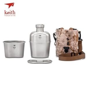 Image 1 - Keith Titanium 1100ml czajnik sportowy i 700ml tytanowe pudełko na Lunch Camping armia butelki na wodę kuchenka na wodę Ultralight Ti3060