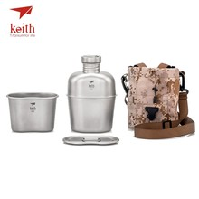Keith Titanium 1100ml Sports Kettle And 700ml Titanium Lunch Box Camping Army Water Bottles Water Cooker Ultralight Ti3060(China)