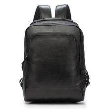 Мужской рюкзак из натуральной кожи мужские школьные сумки модные мужские дорожные сумки для ноутбука черная сумка на плечо большой емкости Студенческая деловая сумка
