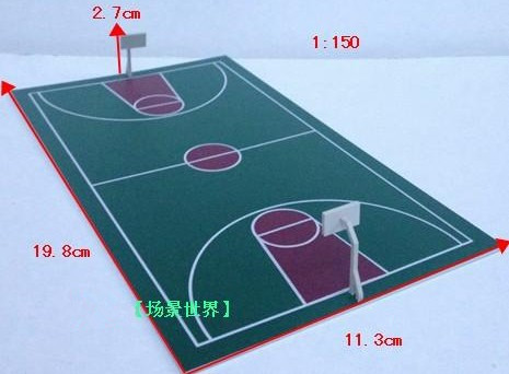 4pcs lot exquisite 1 150 model train n scale model basketball court architectural model. Black Bedroom Furniture Sets. Home Design Ideas