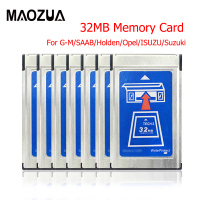 High Quality For SAAB Tech2 Card For G M With 6 Software For Holden/Opel/G M/ISUZU/Suzuki Tech 2 32 MB Memory Card