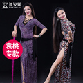 2016 Настоящее Танец Живота Костюм Танец Живота Юбка Wuchieal Бренд 2017 Новых Мужчин Костюмы Belly Dance Dress For Oriental 2617
