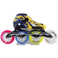 SCHANKEL REBEC Inline Скорость роликовые коньки обувь Скорость коньки желтый Цвет катание обувь ПС 85A раздвижные катание Patines