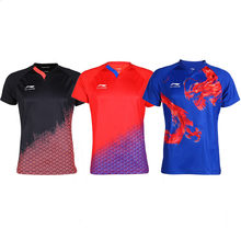 2019 Li-ning Table Tennis Clothing National Team Men Women Short-sleeved World Table Tennis Competition Sportswear Jersey(China)