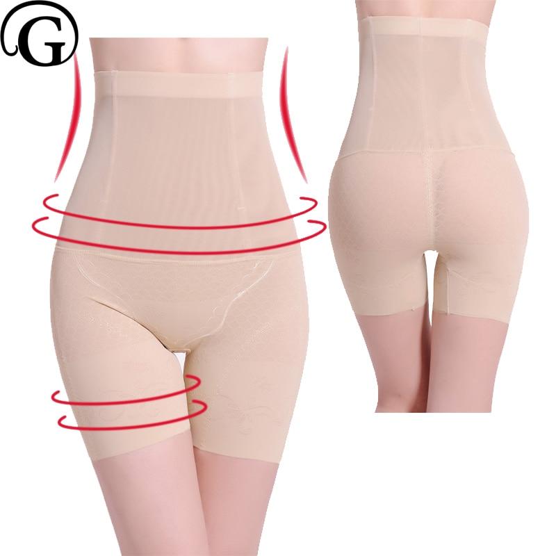 df504338bb PRAYGER Slimming Thigh Body Shaper High Waist Hold Abdomen Corset Butt  Lifter Control Panties Seamless Massage Legs Underwear