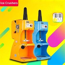 QLB-280 komercyjne wykorzystanie 110 v 220 v kruszarka do lodu elektryczny lodu W zgnieciony zarost 280 W ekspres do lodów 1420r/ min 16*18 cm
