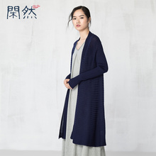 Xian Ran 2017 Women Spring Summer Trench Sweater Woolen Women Coat Single Breasted High Quality 2017