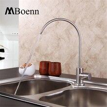 SS304 воды из нержавеющей стали кран Матовый для кухни прямые пить воду смеситель горшки смесители раковины